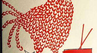 Chicken & Rice – authentisch von Shu